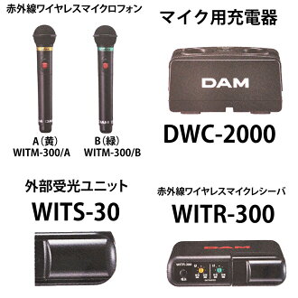 First XING dealer WITM-300 wireless microphone set 5-piece set (2 microphone / receiver / charger / external receiver units)