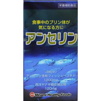 對那些關注 minamihelseavers 膳食嘌呤鵝足 240 粒 ! 鵝足含魚肽使用 !
