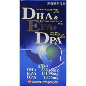 ミナミヘルシーフーズ DHA&EPA+DPA 120球DHA&EPA+DPA/サプリ サプリメント DHA【プラチナショップ】【プラチナSHOP】
