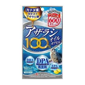 アザラシ100%オイルカプセル 60球 ミナミヘルシーフーズ サプリ サプリメント DHA EPA DPA オメガ3 オイル アザラシ ソフトカプセル 粒 【2個までネコポス】
