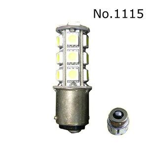 LED回転灯用 DC12V-24V兼用5W消費は従来電球の10分の1!【プラチナショップ】【プラチナSHOP】