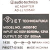 Shop all points two times! 5, 3:59 from the Audio-Technica ( Audio-Technica ) AC adapter AD-LL1205AH