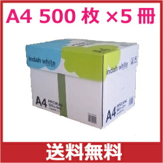 A4 copy paper 500 sheets x 5 indah Indah-white / white