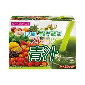 82種類の野菜酵素 フルーツ青汁 乳酸菌 3g×25スティック大麦若葉 青汁 国産 植物性乳酸菌 ダイエット 青汁 フルーツ 発酵エキス 飲料 野菜 健康 japanese enzyme drink japan green juice