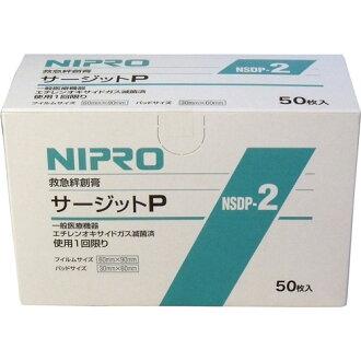 Nipro 血液无菌防水膜填充 sarget P 60 × 90 毫米的 50 件