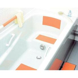 【数量2までネコポス便】マーナ スーパー浴室シート【マーナ】