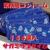 업무용 콘돔 サガミ 러브 타임 144 개입 Love Time LOVE&SKIN (러브 앤 스킨) 003 002 0.03 0.02 サガミ 오리지널 オカモト