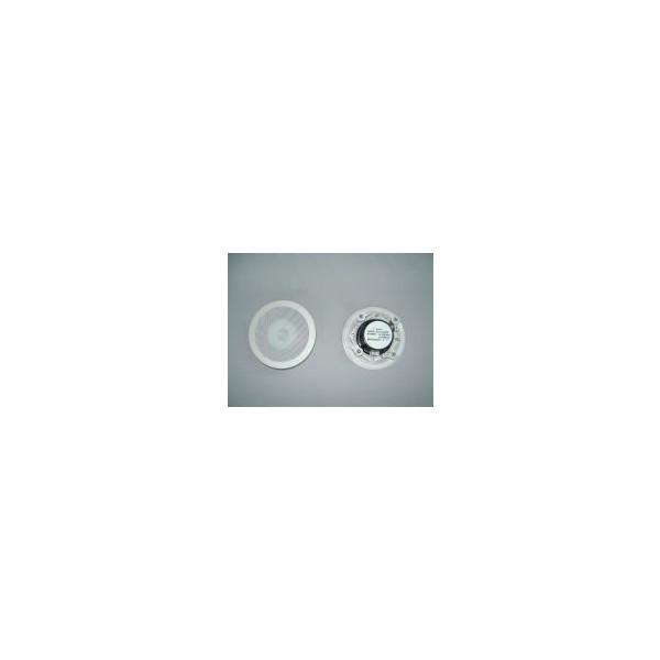 【送料無料】埋め込み型防水スピーカー 1本(ホワイト)【プラチナショップ】【プラチナSHOP】