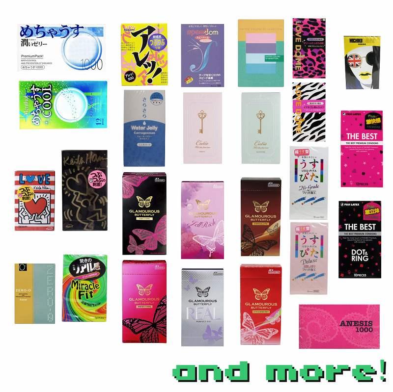 【送料無料】コンドーム6箱セット アソート福袋ナニが届くかはお楽しみ♪コンドームアソート 避妊具 condomコンドーム 送料無料
