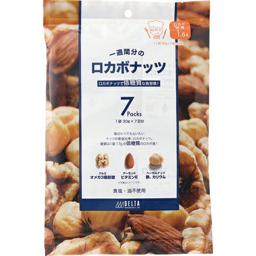 ロカボナッツ (30g×7日分) くだもの屋さんシリーズ ナッツ ミックス 無塩 ナッツ ドライフルーツ くだもの屋さんシリーズ ダイエット 低糖質