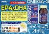 Orihiro fish oil 180 grain value 45 days: Omega-3 series orihiro