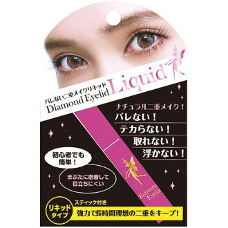 Diamond eyelid liquid 3 mL