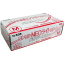 ニトリル手袋 NEOライト パウダーフリー ホワイト Mサイズ 100枚入【プラチナショップ】【プラチナSHOP】