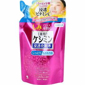 薬用ケシミン 浸透化粧水 しっとりもちもち肌 詰替用 (140mL)