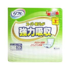 リフレ スーパー尿パッド 強力吸収 39枚入【プラチナショップ】【プラチナSHOP】