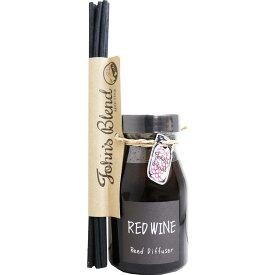 【2個まで限定特価】John's Blend (ジョンズブレンド)リードディフューザー レッドワイン 140mL ルームミスト 芳香剤 フレグランス デオドラント インテリア お部屋 玄関 トイレ 消臭 フレグランス