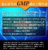 Geopower krachaydam 180 grain (approximately 30 minutes) Maka krachaydam zinc supplement ginger black turmeric