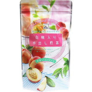 【おひとり様8個まで】白桃入り水出し煎茶 水出しティーバッグ 3g×20包入煎茶 緑茶 ティーバッグ 緑茶 ギフト