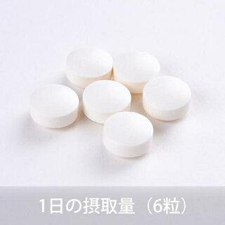 【2個セット】グルコサミン+コンドロイチンEXロコモール180粒サプリ生活グルコサミンコンドロイチンメチルスルフォニルチタンプロテオグリカンイミダゾールジペプチドケイ素