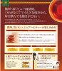 一套 4 盒 Juar 茶馬薩拉類型 2.5 g x 30 膠囊自然健康美麗喝減肥茶如意寶 05P01Oct16