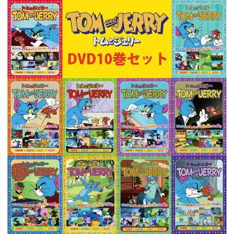 汤姆和杰瑞经典 Vol 10 DVD 设置配音和字幕 (日本语文和英语) 交换的 !