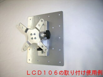 Wall mounting auxiliary plate P-1823