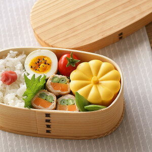 マーナ おべんとう小鉢 【 ピンクセット 】 (K717P) ケース お弁当箱 ランチ