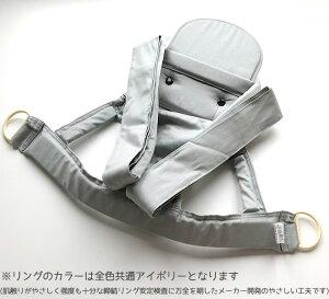日本製昔ながらのおんぶひもおんぶ・だっこ兼用子守帯シンプル無地抱っこひも抱っこ紐おんぶ紐ベビーキャリー送料無料子守バンド子守帯だっこひも