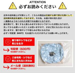 エスメラルダドーナツ枕日本製赤ちゃん頭の形が良くなるまる型絶壁防止(ベビー枕ベビーまくら枕出産祝い出産祝い屋寝ハゲ対策)