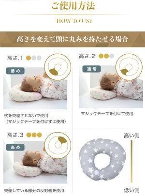 エスメラルダドーナツ枕【日本製】赤ちゃん頭の形が良くなる【まる型】ベビー枕ベビーまくら枕【赤ちゃんまくら・ベビー用品・pillow・出産祝い】