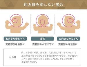 【送料無料】エスメラルダドーナツ枕【日本製】赤ちゃん頭の形が良くなる【まる型】ベビー枕ベビーまくら枕【赤ちゃんまくら・ベビー用品・pillow・出産祝い】