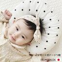 エスメラルダ ドーナツ枕 日本製 赤ちゃん 丸ごと洗える インサート式ドーナツまくら(ベビー枕 ベビーまくら 枕 出産…