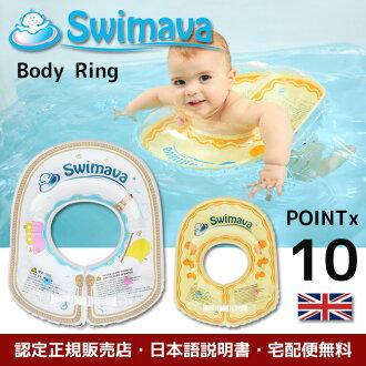 浮子式体育教育的工具,以适应安全安全认证的正规的销售店真正 Swimava 体环 bodyring 围第一新闻聊天宝宝 6 个月 ~ 2 岁