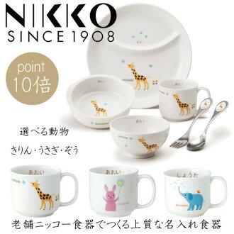 動物 Accototo (accototo) 的名稱,選擇嬰兒禮品餐具 ★ 微笑 6 件套 ★ 日本作出