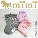 SALE 日本製 mimi ミミ フロートフラワー ソックス 【サテンリボン】靴下 ベビー made in Japan