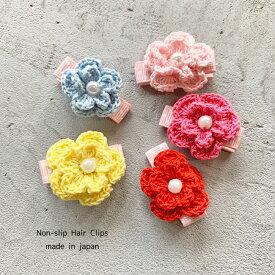 PLM ベビー用 ヘアクリップ パール編み花 プチサイズ 日本製 プラチナムベイビー キッズ 子供用 アクセサリー