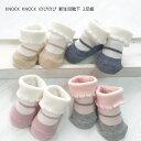 日本製 新生児靴下【柔らかのびのび 靴下 2足組 0-6ヶ月頃】ベビー ソックス ノックノック 滑りどめ付 KNOCK KNOCK 赤…
