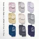 靴下 3足組【 柔らかな糸で編んだ シンプル 靴下 3足SET 】日本製 シルク入り ソックス 抗菌防臭加工 9-13cm 滑りどめ…