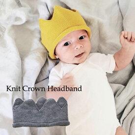 CRG スモールニットクラウン 0-2歳 ヘアバンドクラウンハット 帽子 ヘアバンド クラウン 王冠 ティアラ キャベッジローズガーデン ハット フォトプロップ