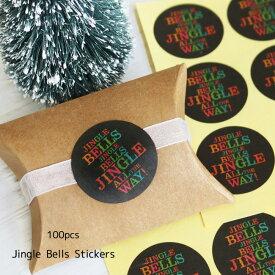 丸型 黒紙 ジングルベル Jingle Bells シール 100枚Christmas クリスマス シール ステッカー クッキー ラッピング用品 シール