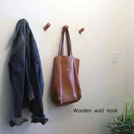【アウトレット】木製 フック 1個 Wood Wall Hook 壁用 ビス止め【ナチュラル】ウッド 壁につけられる 壁 ポールハンガー ハンガー ウォール 壁掛け