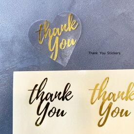 ハート型 金文字 透明 シール Thank You 100枚結婚式 thank you サンキュー シール ありがとう サンキュータグ プチギフト ステッカー サンキュータグ サンキューシール