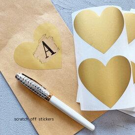 スクラッチシール ゴールドハート70x80mm 10片10枚 10個 スクラッチ ステッカー シール お祝い 結婚式 ウェディング 誕生日 バースデー金 ハート 秘密 シークレット メッセージ Wedding Message scratch off stickers