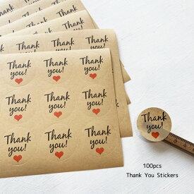 Thank You【 筆記体 】丸型 クラフト紙 赤ハートシール 100枚結婚式 thank you サンキュー シール ありがとう サンキュータグ プチギフト ステッカー サンキュータグ サンキューシール ギフトシール