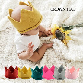 CRG ベビー ニットクラウン 金クロス 0-3歳頃 ヘアバンドニット クラウン 帽子 ヘアバンド クラウン 王冠 ハット ティアラ