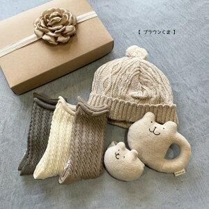 オーガニックポンプキンスBOX日本製ベビーニット帽ORGANICCOTTONオーガニックコットンPOMPKINSポプキンズギフト出産祝い