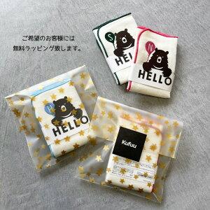 日本製【HELLOバルーン】イニシャルタオルハンカチ綿100%約25×25cmパイルガーゼハンカチ名入れタオルハンカチイニシャルハンカチイニシャルタオルプチギフトミニハンカチハンドタオル