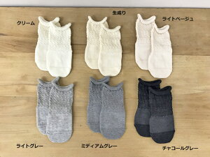Kufuuオーガニックコットン靴下9-12cm日本製クフウソックスベビーソックス綿オーガニックコットンorganiccottonbaby