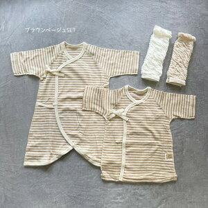 【特価】日本製オーガニック肌着50cm&レッグウォーマー4点SET短肌着コンビ肌着レッグウォーマー綿オーガニックコットンオーガニック