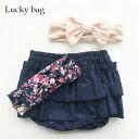 Lucky bag 【 ダークデニム SET 】8オンスデニムブルマスカート + ヘアバンド 2本のついたラッキーバッグ